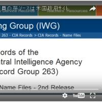 【岸信介】安倍晋三はCIA工作員の孫 ソースは米国政府サイト