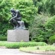 アートと愛ある( ≒ アート・トライアル):collezione permanente e speciale di museo statale d'arte occidentale