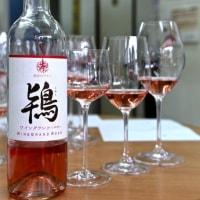 鴇(ときと)ワイン