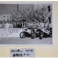 カワサキ二輪事業と私 その-19 昭和42年のシンガポールGP優勝