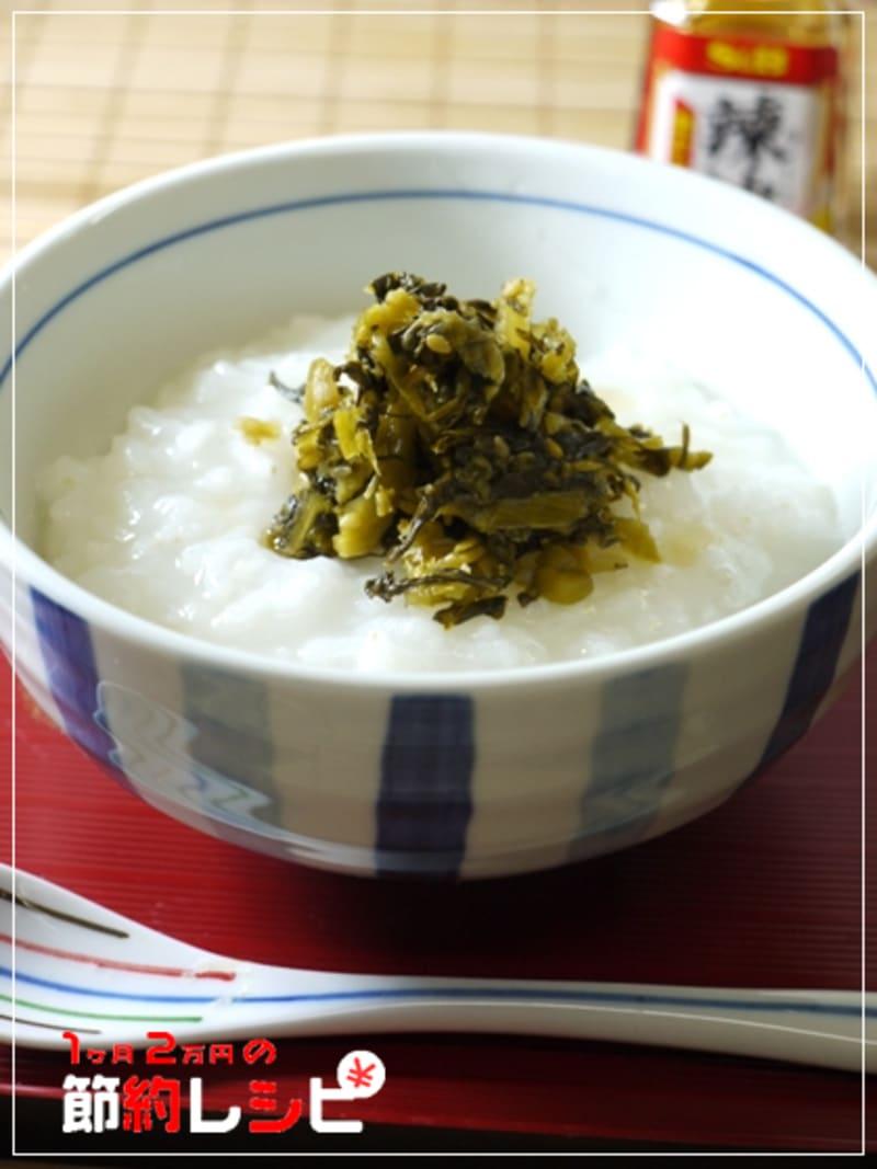 ゴマ高菜の中華粥