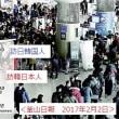 1日1万8761人の韓国人