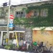 PUBLIC KITCHEN  (大阪市北区)