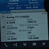 1万メール上空の夕陽に照らされた飛行機雲。あっという間に東方に❣️。  ボーイング777:300   CAN.➡︎YVR  行きでした