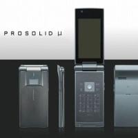 パナソニック P705i/iμ 発売記念キャンペーンをスタート