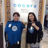 cocora POP UP SHOP 阪神百貨店4階 イベントスペース5日目!