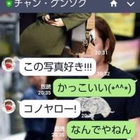 グンちゃんLINE(^○^)