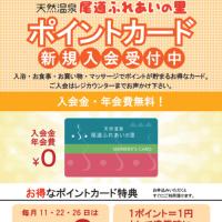 29年 6月 月間イベント表★