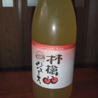 弘前リンゴ サンふじ