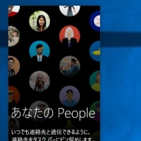 Windows10 Insider Preview 16184 がリリースされました。