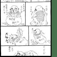 日本社会のルール