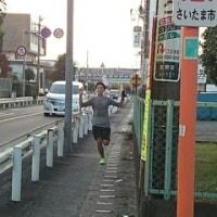 シリーズ第57回東日本実業団対抗駅伝 No.11
