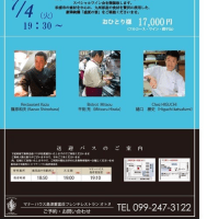 島津重富荘にてイベント!