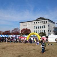 寒川町産業祭り❗