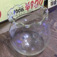 中古 直径20cm金魚鉢