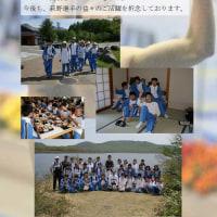 萩野選手 金メダルおめでとうございます!!