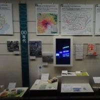 江戸東京博物館 PARTⅡ