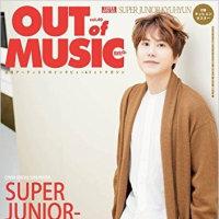 『OUT of MUSIC vol.49』<2017年1月28日発行>秦基博