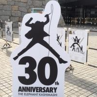 30th城ホール・その壱