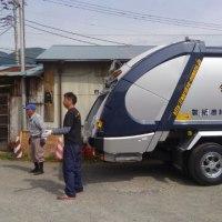 中野町内廃品回収へ。