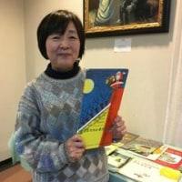 12月7日(水)のこひつじ文庫