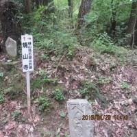 一人遍路 12番焼山寺へ 柳水庵 浄蓮庵(じょうれんあん)