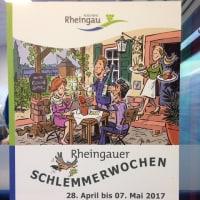 ドイツへの個人旅行、ご在住者必見 イベント情報!