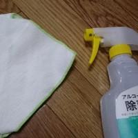 【年末】【大掃除】【見直し】【掃除用具】
