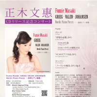 セカンドCDリリース記念イヴェントチラシ Memorial event for second CD release