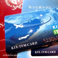 KIX-ITM