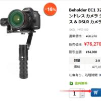 5%off-Zhiyun Crane/Beholder EC1 32ビット 3軸 手持ち式 スタビライザー 360° エンドレス カメラ ジンバル