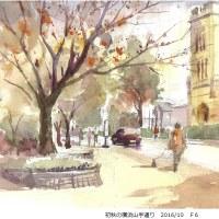 初秋の横浜山手通り