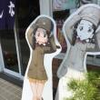 ガルパン巡礼日記 弐ノ四 パネル探索です! ①