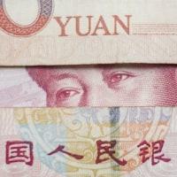 中国の外貨準備、節目割り込む目前の窮地