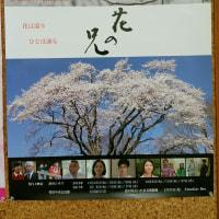 映画「花の兄」、本日より横浜『シネマ ノヴェチェント』さんで上映。