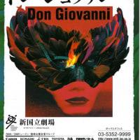 百薬の酒のドン・ジョバンニ