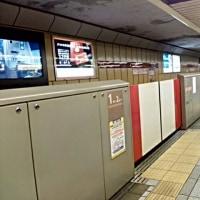 01/23 東京メトロ丸ノ内線新宿駅