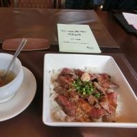 和牛王国 ウエムラ ~ 「ファームレストラン ウエムラ」