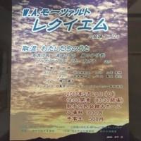★♪~*♪ コンサート・イベント情報   ★♪~*♪