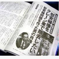 捏造慰安婦の発端となった吉田清治は、やはり朝鮮人だった