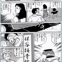 明日天気にな~れ(64)