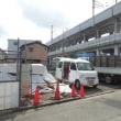 広島県福山市三吉町3丁目6・賃貸住宅新築工事