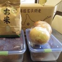 北海道富良野から挑戦状(米)・米どころ新潟に送られて来た?