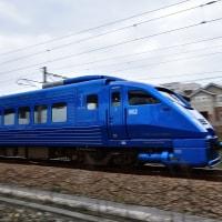 西鉄貝塚線の名島駅にてp2、JR九州の列車を中心に(D5500,18-140mm)