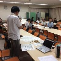 第44回きのくに国語の会を開催しました。