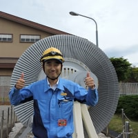 【10月4日締切★催行まであと2名】10月7日(金)開催「発電所と秘湯で地熱のパワー体感ツアー」