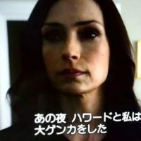 ブラックリスト シーズン3 #22 「アレグザンダー・カーク (前編) 」