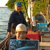 第56回 川漁師のワザ  長良川で70年、サツキマス漁にかける兄弟。