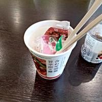 2016/12/05 お昼