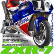 雑誌「RACERS」